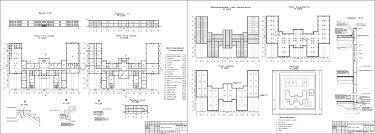 Проект школы скачать Чертежи РУ Курсовой проект Школа на 12 классов 84 х 54 м в г