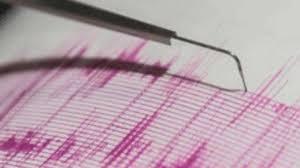 Latest magnitude 4.5+ earthquake today. Earthquake Hits Delhi Ncr Strong Tremors Felt In Jammu And Kashmir