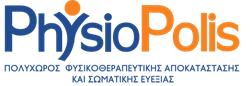 Αποτέλεσμα εικόνας για physiopolis logo