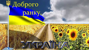 Порошенко планирует обсудить с Трампом и Тиллерсоном поставки оружия и миротворцев на Донбассе, - Bloomberg - Цензор.НЕТ 2938