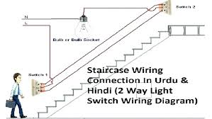 3 way light switch with dimmer large size of wiring diagram inspirational light switch