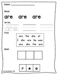 This worksheet lists words for students to rewrite and remember. Jolly Phonics Tricky Words Worksheets Set 1 By Koffee And Kinders