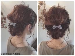 不器用さんでも大丈夫自分でできる簡単パーティーヘアアレンジ術hair