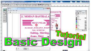 Page Maker Design Images Adobe Pagemaker Basic Design Tutorial