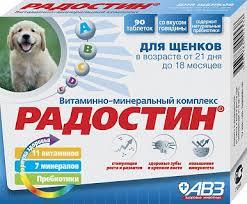 <b>Радостин витаминно-минеральный комплекс для</b> собак и щенков