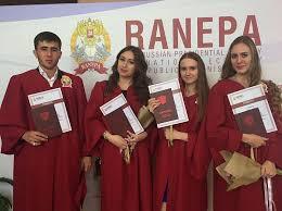 Лучшие выпускники РАНХиГС получили дипломы в Москве  Лучшие выпускники РАНХиГС получили дипломы в Москве