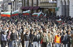 Резултат с изображение за изображение протест синдикати
