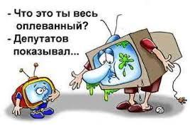 """Порошенко: """"Ожидаю, что на следующей неделе ВР завершит судебную реформу"""" - Цензор.НЕТ 2840"""