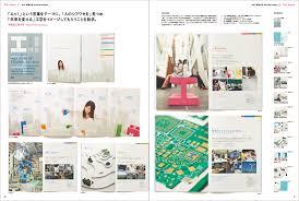 Attractive Brochure Designs For Schools / Pie International