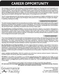 merojob com newspaper administrative assistant job vacancy newspaper administrative assistant job vacancy deadline 23 2015 the embassy