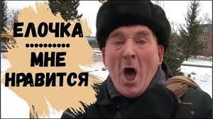 Санкции РФ против Украины плохо влияют на молдавский экспорт, - президент Молдовы Додон - Цензор.НЕТ 8136