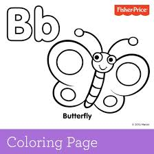 Small Picture 25 best KIDS Suzuki Coloring images on Pinterest Drawings