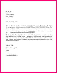 Best Ideas Of 10 Ojt Application Letter For Office Administration