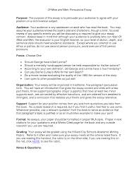 persuasive essays resume formt cover letter examples help on writing a persuasive essay