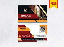 Free Design Business Cards Building Business Card Design Psd Free Download Arenareviews