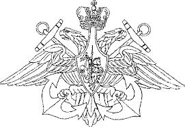 Реферат Корабельный устав ВМФ Строевой устав ВС РФ  КОРАБЕЛЬНЫЙ УСТАВ
