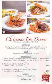 Christmas Eve Set Dinner Singapore 2014