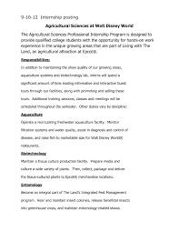 Cover Letter To Disney Disney Mechanical Engineer Cover Letter Alexandrasdesign Co