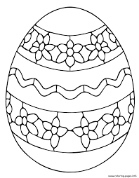 Ukrainian Easter Egg Coloring Pages Printable