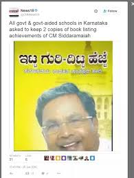 A Failure Been Quora In Siddaramaiah Government Karnataka Has The Rxwnq4Y0qz