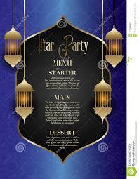 Iftar Menu Design Iftar Party Menu Design Stock Vector Illustration Of Islam