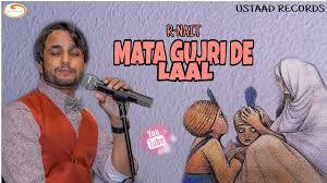 Gujri Records Laal De Video Mata Official Ustaad R nait A4wffSqx