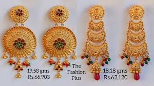 Long Heavy Earrings Design Gold Earrings Designs 2018 With Weight And Price