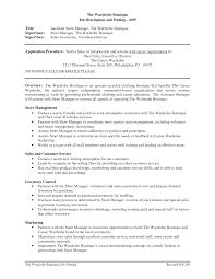 Assistant Manager Job Description Resume Retail Responsibilities