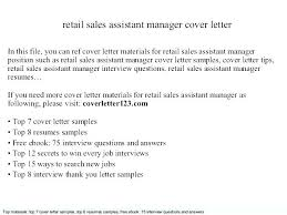 Example Of Cover Letter For Retail Job Cover Letter For Retail Sales Cover Letter Retail Sales No