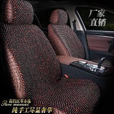 get ations 2016 ford maverick car to wear beads handmade natural wooden craft wooden bead seat cushion car
