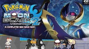 Nds Pokemon Moon Black 2 Completed Pokemoner Com
