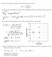 solution matlab frequency