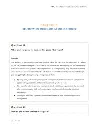 collection of job interview questions and the answers  page 25