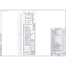 Дипломная работа на тему Проект организации труда медницко  Дипломная работа на тему Проект организации труда медницко радиаторного участка с разработкой стенда для