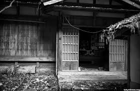Abandoned homes in an old Japanese mountain village — Tokyo Times