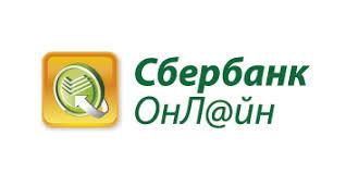 Картинки по запросу логотип сбербанк онлайн