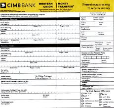 Union Deposit 11 Jemome Western Template Transfer com And Remittance Form Money - Bank Photos Best Of Form