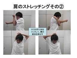 「ストレッチング体操」の画像検索結果