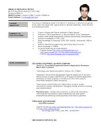Latest Sample Ofme Format For Freshers Download Of Resume Pdf
