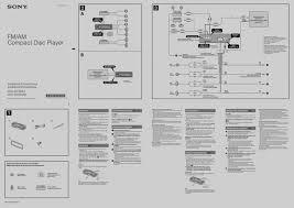 sony cdx gt360mp wiring diagram panoramabypatysesma com sony cdx gt25mpw wiring diagram
