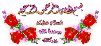 تاجي حجابي images?q=tbn:ANd9GcR