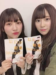長沢 菜々香 公式ブログ 欅坂46公式サイト