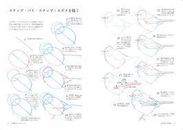 和書5 美術アート系図鑑画集写真集技法書趣味クラフト