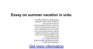 essay on summer vacation in urdu google docs