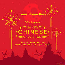 National holidays and common celebrations. Chinese Lunar New Year Wishes Image With Name First Wishes
