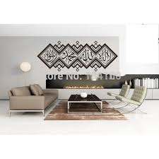 Small Picture High Quality Muslim Decor Buy Cheap Muslim Decor lots from High