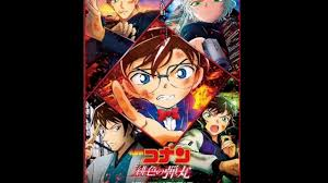 Detective Conan Movie 24 - New Poster - YouTube