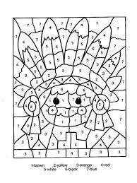 Small Picture Thanksgiving Coloring Pages Hard Coloring Pages