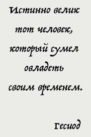 Реферат на заказ в Перми Реферат г Пермь