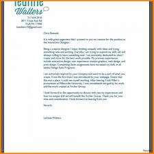 Sample Graphic Design Cover Letter Graphic Design Epic Interactive